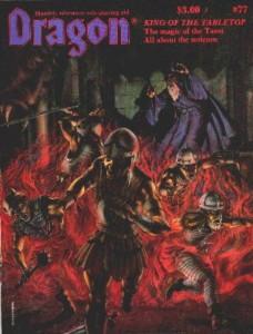 Dragon Magazine #77 Cover